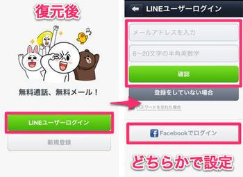 LINE1.jpg