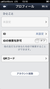 Line3.jpg