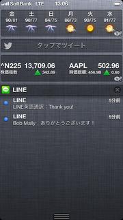 LINE4.jpg