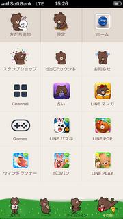 LINE全体変更.jpg